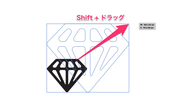 illustrator_transform_tool_4