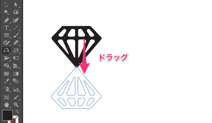 illustrator_transform_tool_9