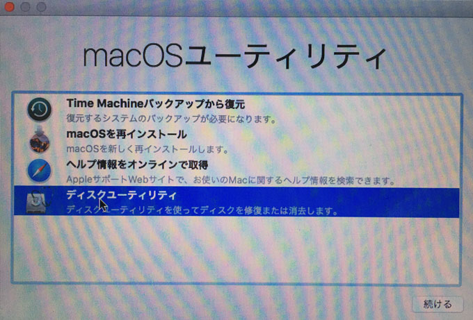 macos-sierra-clean-install-14