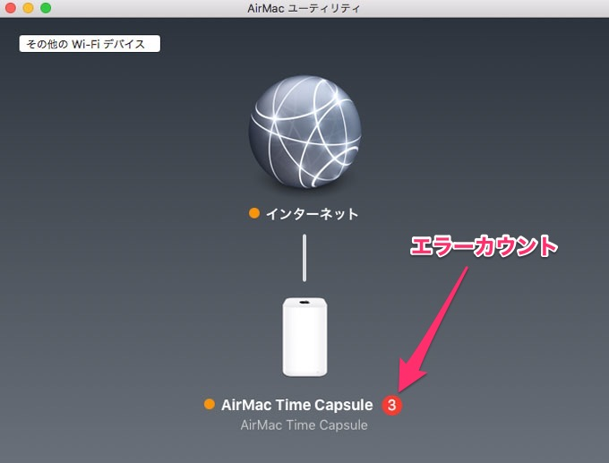 review_airmac_time_capsule_10