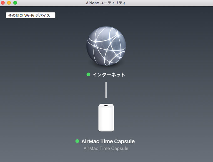 review_airmac_time_capsule_11