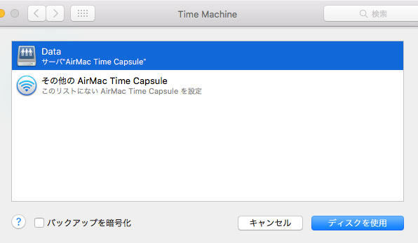 review_airmac_time_capsule_14