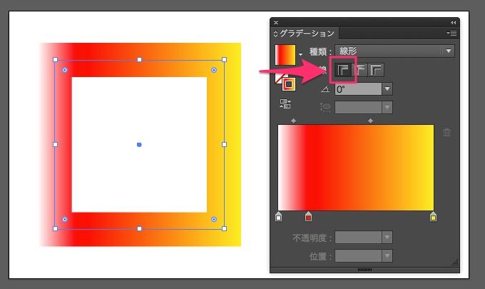 illustrator-gradation-panel-26