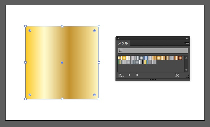 illustrator-gradation-panel-32