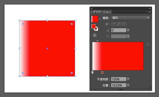 illustrator-gradation-panel-tool-11