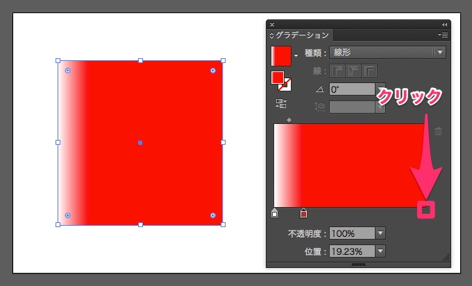 illustrator-gradation-panel-tool-12