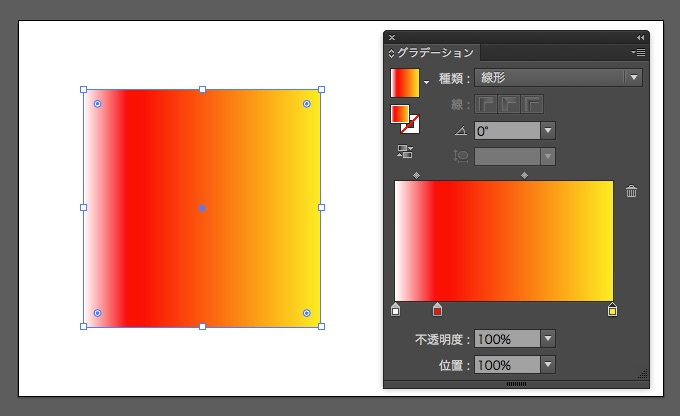 illustrator-gradation-panel-tool-13
