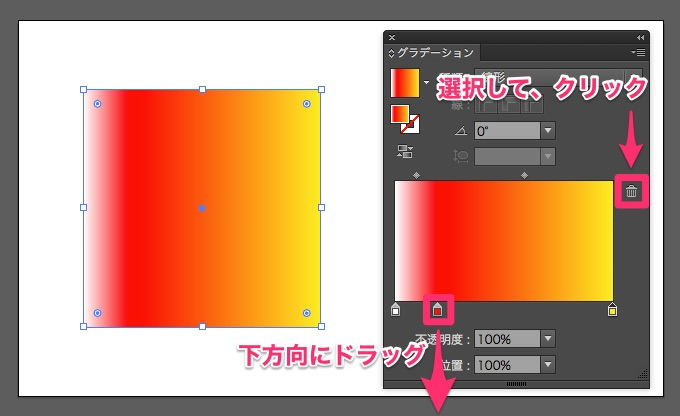 illustrator-gradation-panel-tool-14