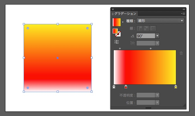 illustrator-gradation-panel-tool-16