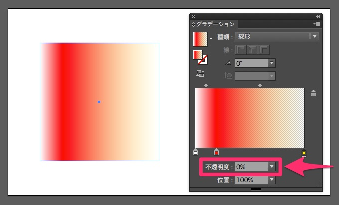 illustrator-gradation-panel-tool-19
