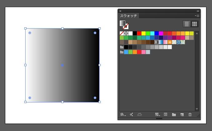 illustrator-gradation-panel-tool-2