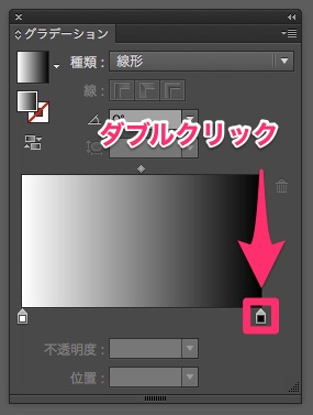 illustrator-gradation-panel-tool-7