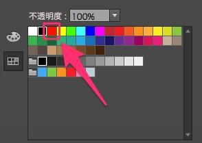 illustrator-gradation-panel-tool-8
