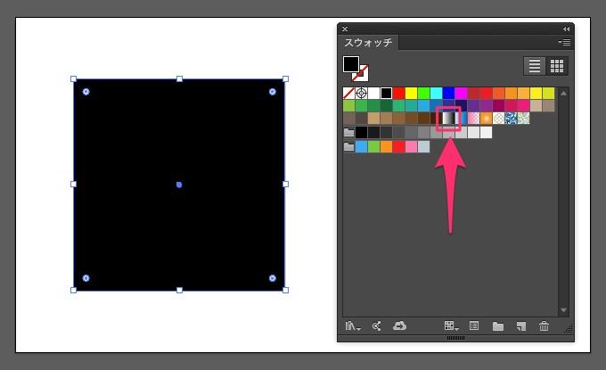 illustrator-gradation-panel-tool