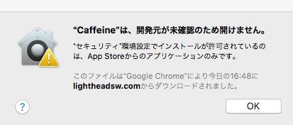 mac-caffeine-3