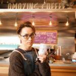EXILE TETSUYAが教える美味しいコーヒーの淹れ方まとめ