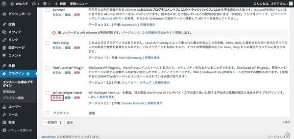wordpress_plugin_2