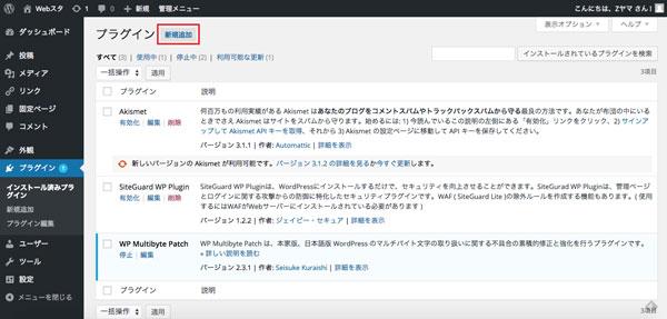 wordpress_plugin_6