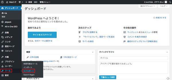 backup_database