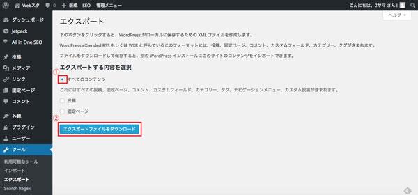 backup_database_2