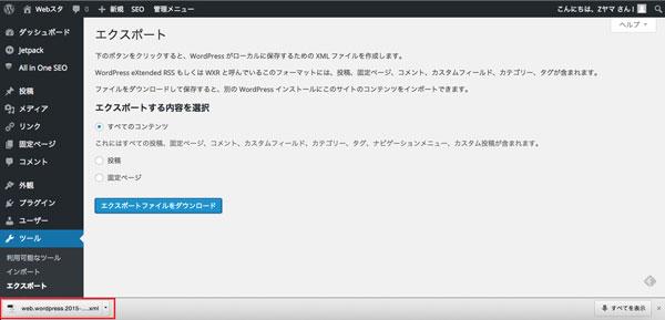 backup_database_3