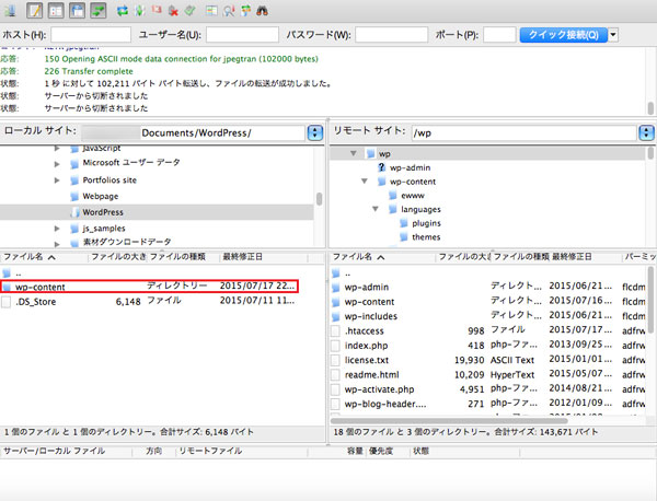 backup_file_2
