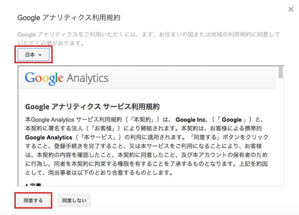 google_analytics_4