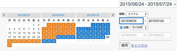 google_analytics_report_3