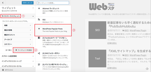 popular_posts_2
