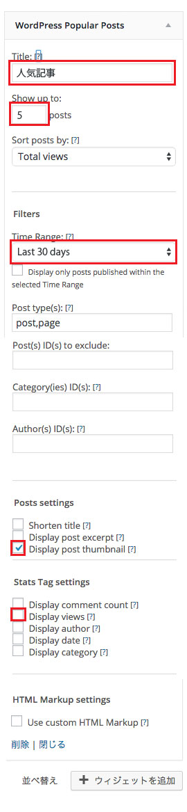 popular_posts_3
