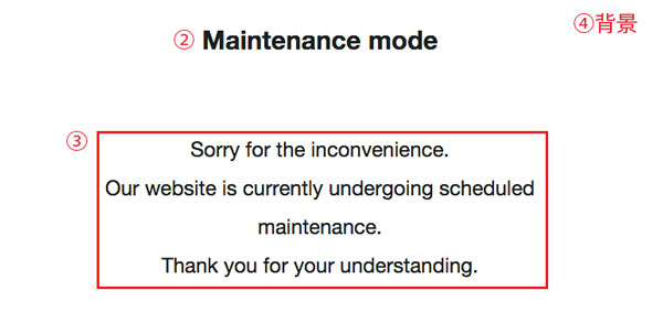 wp_maintenance_mode_5