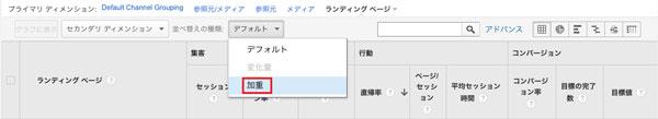 google_analytics_data_table_7