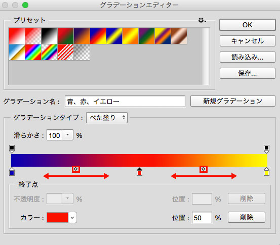 photoshop_gradation_10