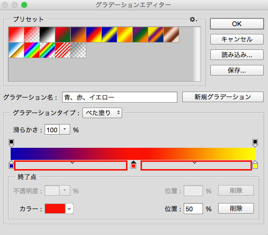 photoshop_gradation_9