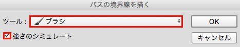 photoshop_text_change_path_10