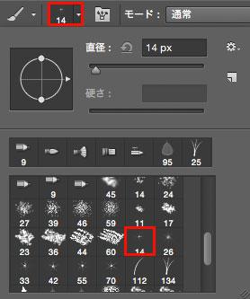 photoshop_text_change_path_9