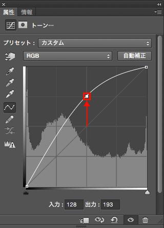 photoshop_adjustments_curves_howTo_2