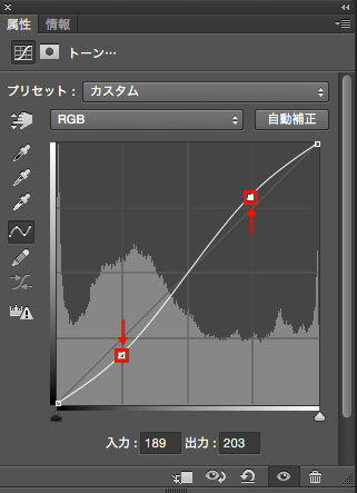 photoshop_adjustments_curves_howTo_6