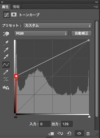 photoshop_adjustments_curves_howTo_8