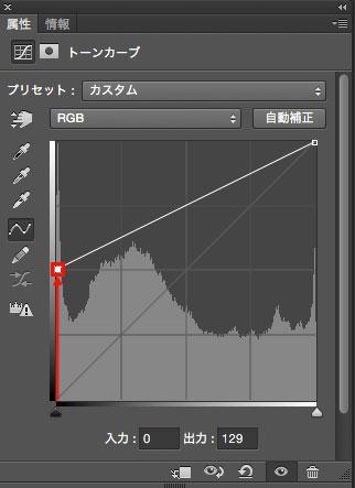photoshop_adjustments_curves_howTo_8
