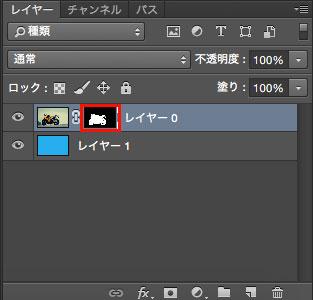 photoshop_attributes_panel
