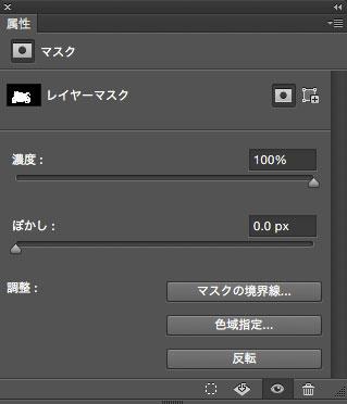 photoshop_attributes_panel_3