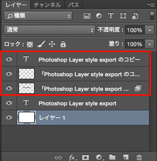 photoshop_layerStyle_export_4