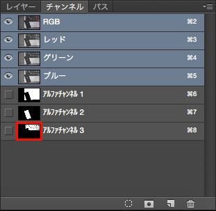 photoshop_load_selection_variety_6