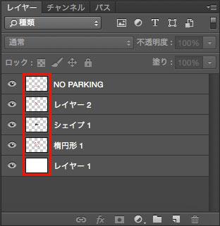 photoshop_shape_text_rasterize_5
