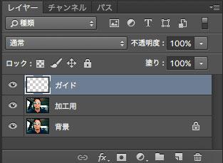photoshop_filter_liquify_3
