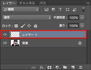 photoshop_tool_blur_skin_3