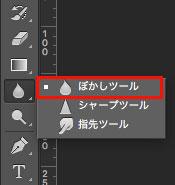 photoshop_tool_blur_skin_4