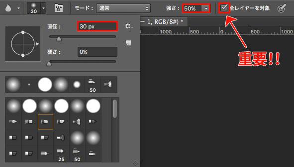 photoshop_tool_blur_skin_5