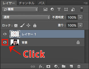 photoshop_tool_blur_skin_8